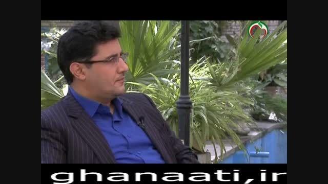 دکتر قناعتی(استاد رادیولوزی دانشگاه علوم پزشکی تهران)