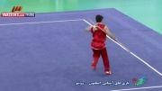 ووشو، فرم نن گوون آقای فرشاد عربی در بازیهای آسیایی