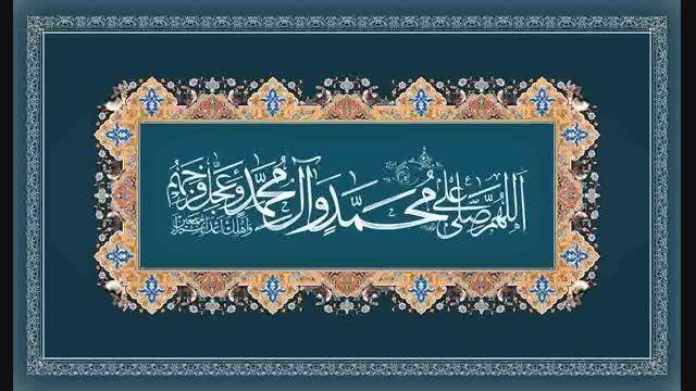ملا باسم - بآل محمد عرف الصواب