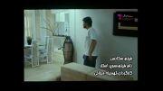 فیلم سکانس-فیلم سوپر استار