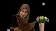 متن خوانی بهار فخرایی و مستی رویا با صدای حسین بنان
