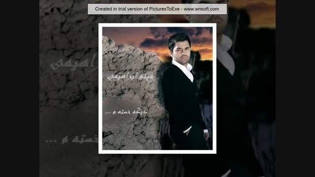 """آهنگ """"دیگه خسته م"""" با صدای ♥میثم ابراهیمی♥"""