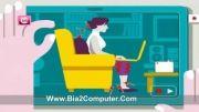 نکات کلیدی در طرز نشستن پشت کامپیوتر-بیا تو کامپیوتر
