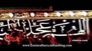 کربلایی آرش پیله ور(کلب کوی زینب و رقیه)شور بسیار عالی