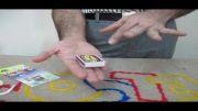 شعبده بازی (کبریت)