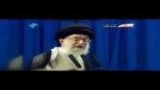 نماز جمعه تاریخی رهبری (مستند پایان مدارا)