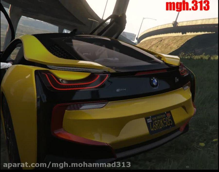 ماشین BMW i8  (زیبا ترین ماشین اضافه شده)