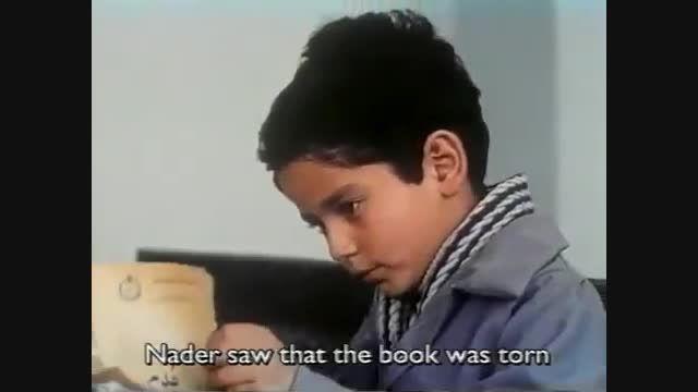 فیلم کوتاه اثر عباس کیارستمی