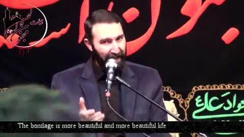 لذت زندگی - استاد حمید صادقیان