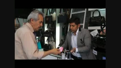 سامان در فروشگاه کیف و کفش چرم 2