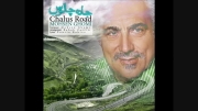آهنگ جدید محسن قمی به نام جاده چالوس