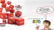 چالش های خرید حضوری و راه حل(خرید از فروشگاه های اینترنتی)