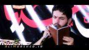 نذر عشق تو این جونو تنم (شور زیبا) - علی رضایی