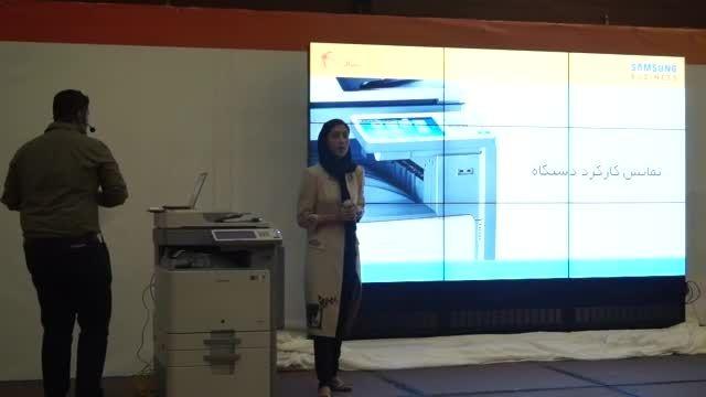 فناوری SecuThru در ماشین های چندکاره A3 سامسونگ
