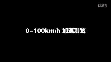 شتاب صفر تا صد و صد به صفر mg gs