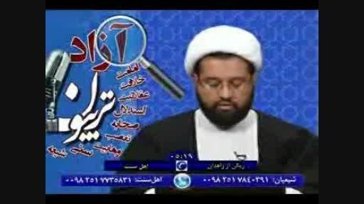 پاسخ به شبهه ای درباره انفاق امام علی در نماز