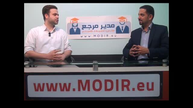 مصاحبه با رتبه 7 MBA کارشناسی ارشد حسام تیموری اطهر