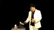 Racket Bag magician- کیسه سحر آمیز شعبده باز