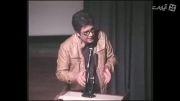 کارگاه مجری گری رضا رشیدپور (1) - تعریف مجری