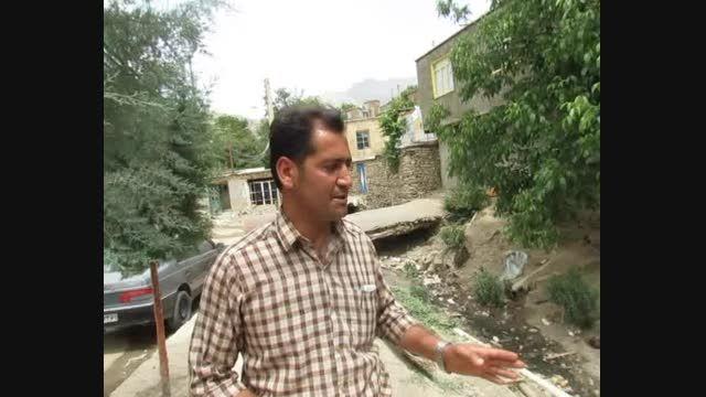 فیلم/ درخواست اهالی روستا چور از مسئولین