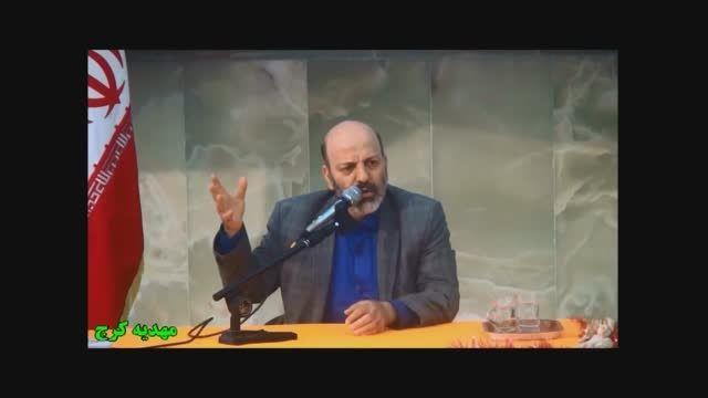 سخنرانی استاد شجاعی در مهدیه کرج - بخش اول