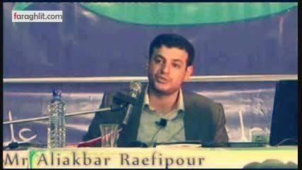 دعای فرج آخر صلوات....استاد راعفی پور