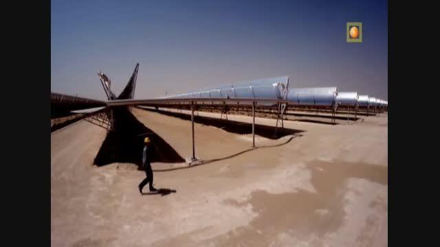 مستند سیاره نفت با دوبله فارسی - قسمت اول