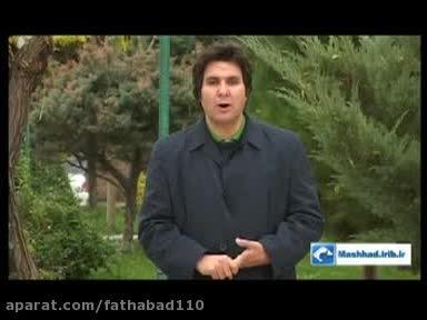 تلنگر 2 آذر 1394 شبکه خراسان رضوی