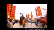 ورود نمادین کاروان اسرای کربلا به شام- هیئت شباب الحسین