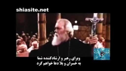 فیلم روز مباهله-با زیرنویس فارسی