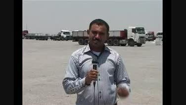 یه خبر نگار با یه لهجه عربیه خیلی باحال (: