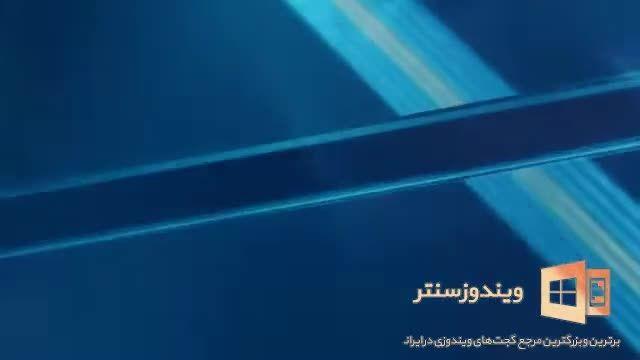 موزیک ویدیو ویندوز 10 دسکتاپ