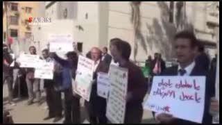 تجمع اعتراض آمیز مقابل سفارت عربستان در قاهره