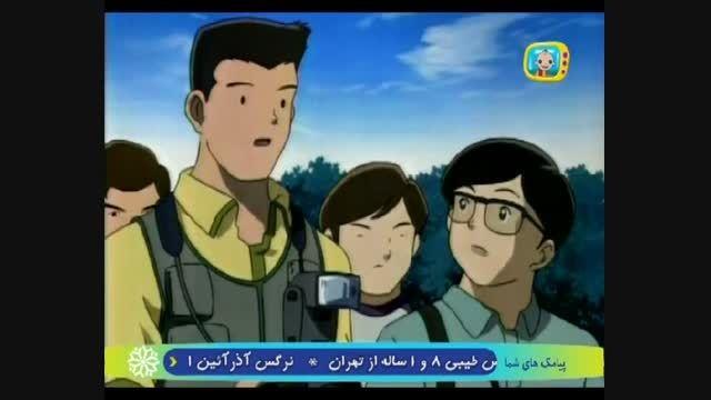 کارتون فوتبالیست ها 4 قسمت 39 دوبله فارسی