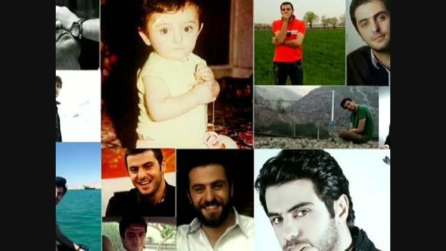 کلیپ عکس های سید علی ضیا با آهنگ خیابونا از محسن یگانه