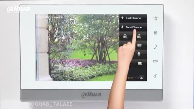 خانه های هوشمند - تکنولوژی داهوا Dahua