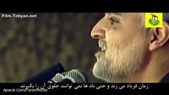 نماهنگ زیبای حزب الله عراق برای سردار قاسم سلیمانی