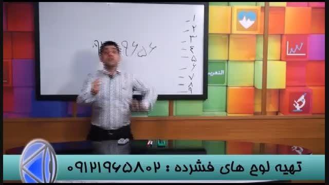 استاد احمدی و روش برخورد با کنکور (06)