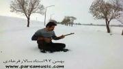 سالار فرهادی - نوازندگی تنبور و آواز در طبیعت زیبای برفی