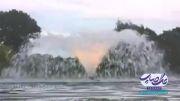 آبنمای شناور (Floating Fountain AirFlo)