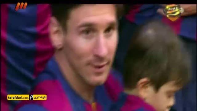 تقابل ژاوی و پیرلو در فینال لیگ قهرمانان اروپا