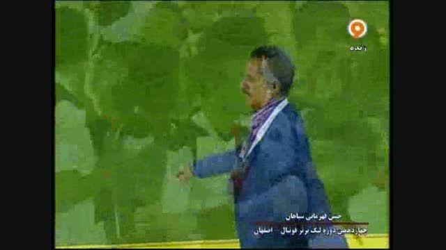بالا بردن جام قهرمانی لیگ برتر خلیج فارس توسط سپاهان