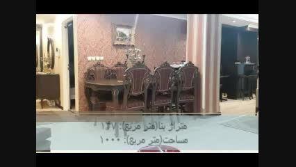 فروش آپارتمان - مسكونی در تهران -سعادت آباد علامه شمالی