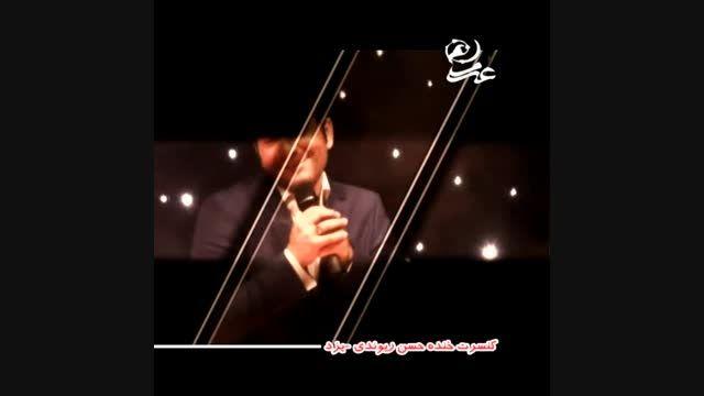 تیزر کنسرت خنده حسن ریوندی در شهر تاریخی یزد-اینستاگرام