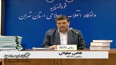 پنجمین جلسه دادگاه بابک زنجانی ....