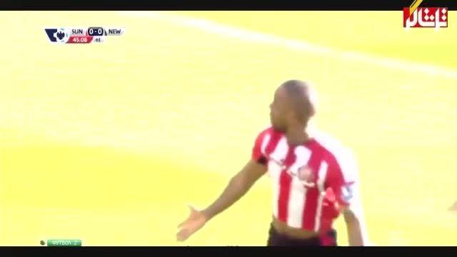 خلاصه بازی : ساندرلند 1 - 0 نیوکاسل  ( ویدیو )