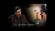 علی زمانیان  بخش دوم مصاحبه  مستند سوگواره شبکه تهران