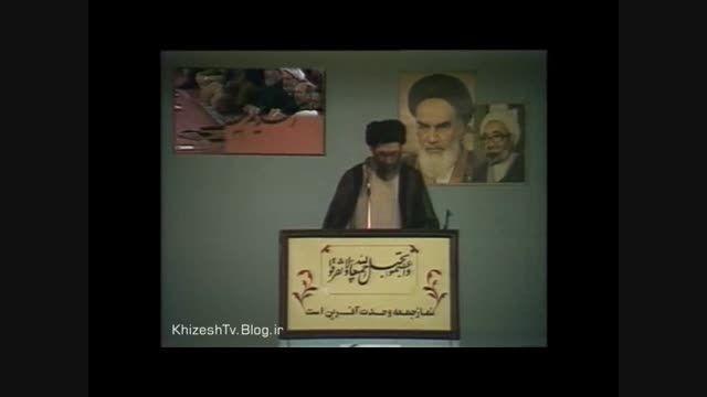 امام خامنه ای | ماجرای گفتگوی امام حسین با عمر سعد