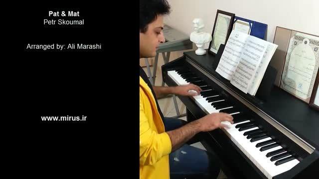 اجرای موسیقی کارتون پت و مت با پیانو