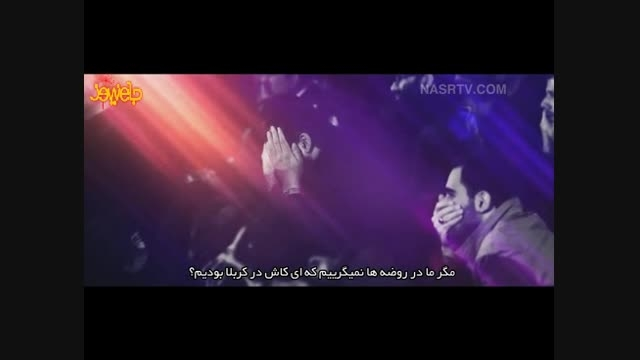 سخنرانی همسر شهید مدافع حرم مصطفی صدر زاده